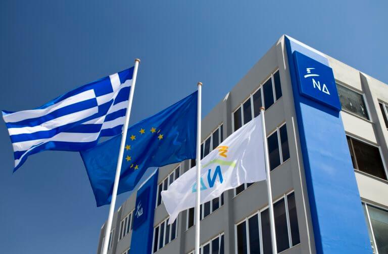 """Ευρωεκλογές 2019 – ΝΔ για συνέντευξη Τσίπρα: """"Του ευχόμαστε από τώρα καλές διακοπές""""!"""