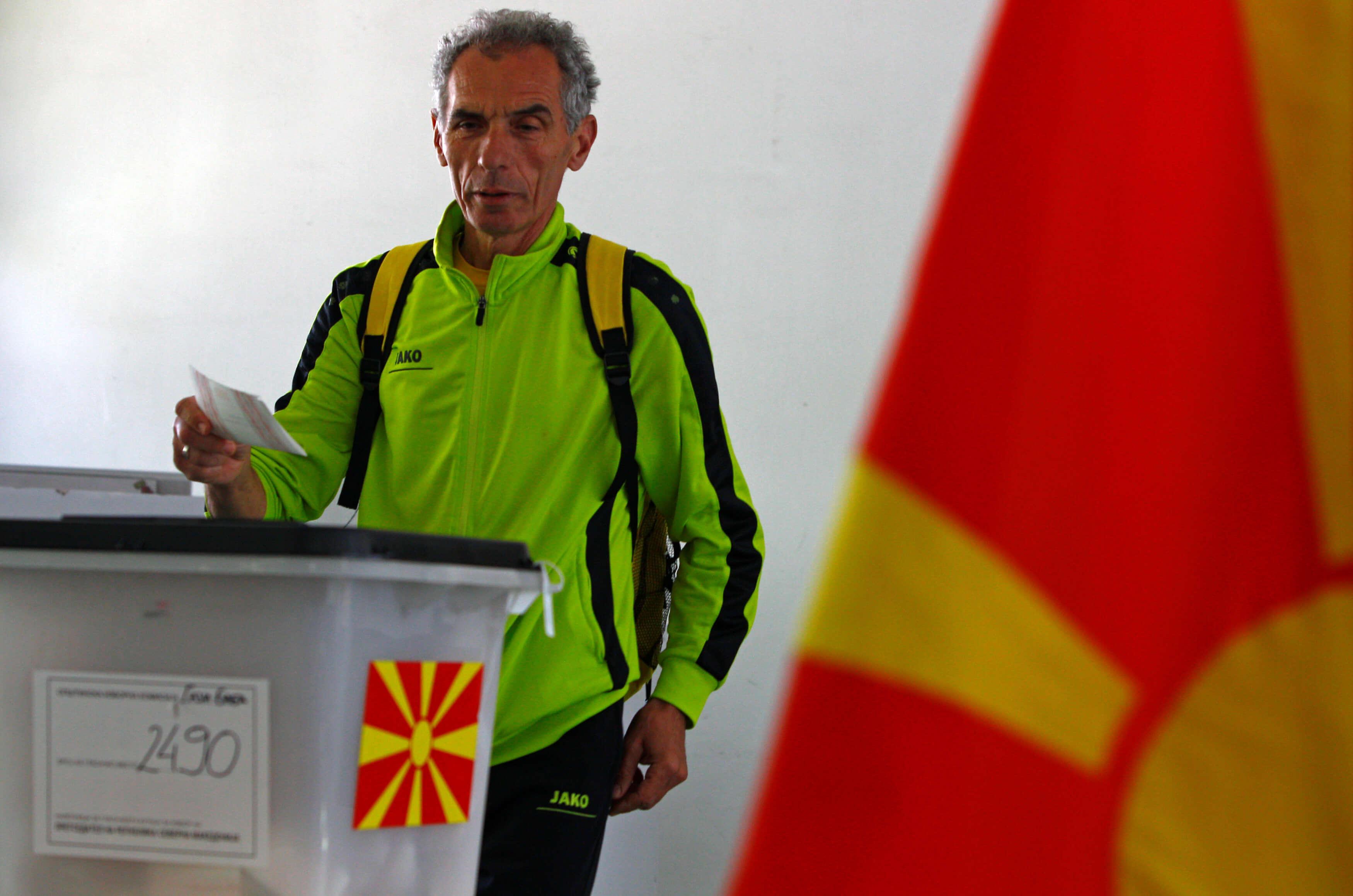 Εκλογές Βόρεια Μακεδονία