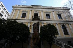 Φωτιά στο Νομισματικό Μουσείο της Αθήνας