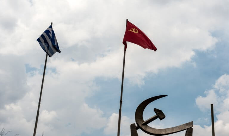 ΚΚΕ: Δεν δίνουμε ψήφο εμπιστοσύνης στην κυβέρνηση ΣΥΡΙΖΑ!