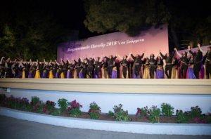 «Παμποντιακόν Πανοΰρ 2019» – Εκδηλώσεις μνήμης Ποντιακού Ελληνισμού!