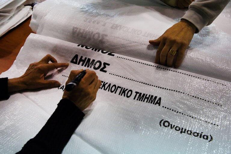 Αποτελέσματα εκλογών: Μάχη για την… Άλωση της Τρίπολης!