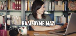 """Με τη """"Ρόζα"""" του Δημήτρη Μητροπάνου το νέο σποτ του ΚΚΕ! Video"""