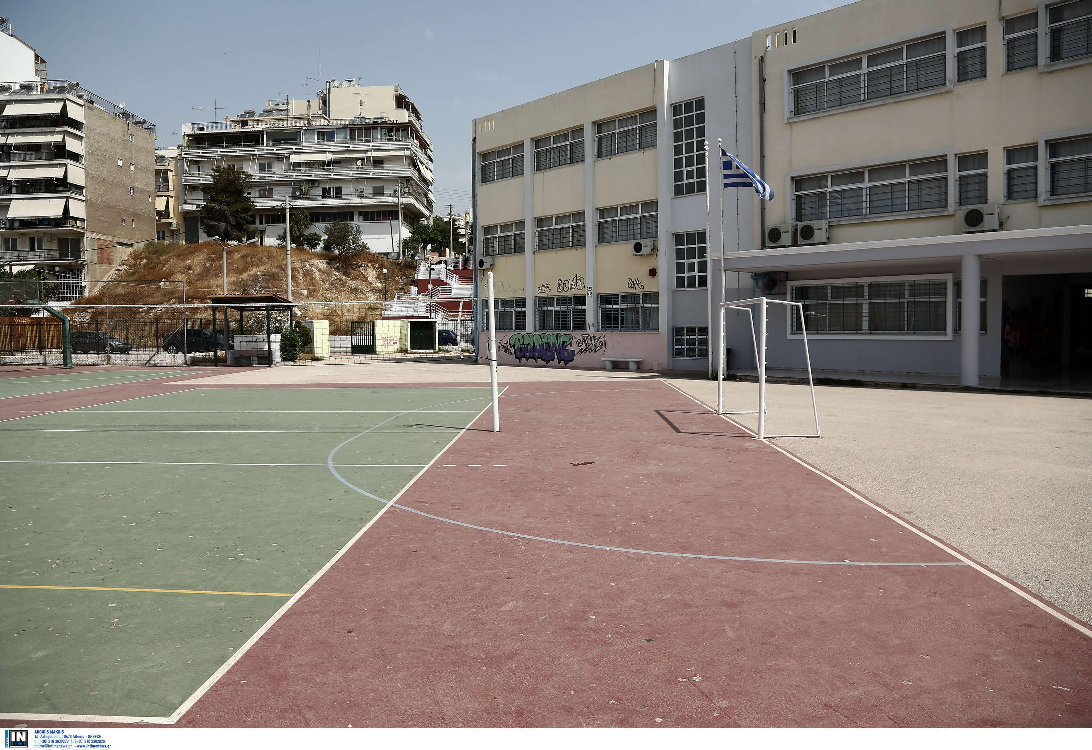 Ευρωεκλογές - Σχολεία