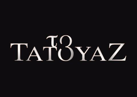 To παθιασμένο φιλί και η ερωτική εξομολόγηση του πρωταγωνιστή του Τατουάζ στη σύντροφό του! [pic]