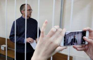 «Είμαι θύμα απαγωγής», φωνάζει ο Αμερικανός πρώην πεζοναύτης που κρατείται στη Μόσχα για κατασκοπεία!