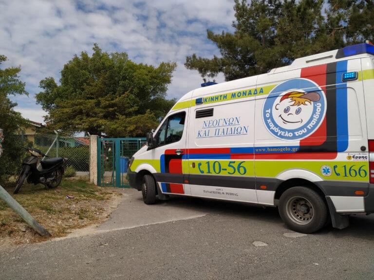 Ηράκλειο: Παιδί τραυματίστηκε στο κεφάλι ενώ ήταν στον παιδικό σταθμό! [pics]