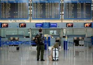 Απίστευτη διάκριση για ελληνικό αεροδρόμιο – Στην 3η θέση παγκοσμίως η Ελλάδα!