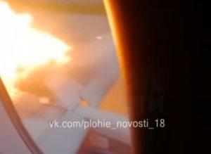 Μόσχα: Καταγγελίες σοκ για τους επιβάτες της business class και τους νεκρούς! video