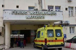 Ναύπλιο: Τσιγγάνος χτύπησε τον τραυματιοφορέα που μετέφερε την έγκυο γυναίκα του!