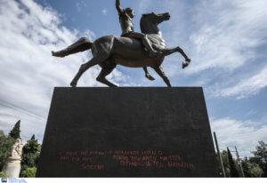 «Ο ήλιος της Βεργίνας καίει για μας τους γκέϊ» στο άγαλμα του Μεγάλου Αλεξάνδρου!