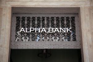 Alpha Bank: Ολοκληρώθηκε το πρόγραμμα εθελούσιας εξόδου – Πάνω από 800 αιτήσεις