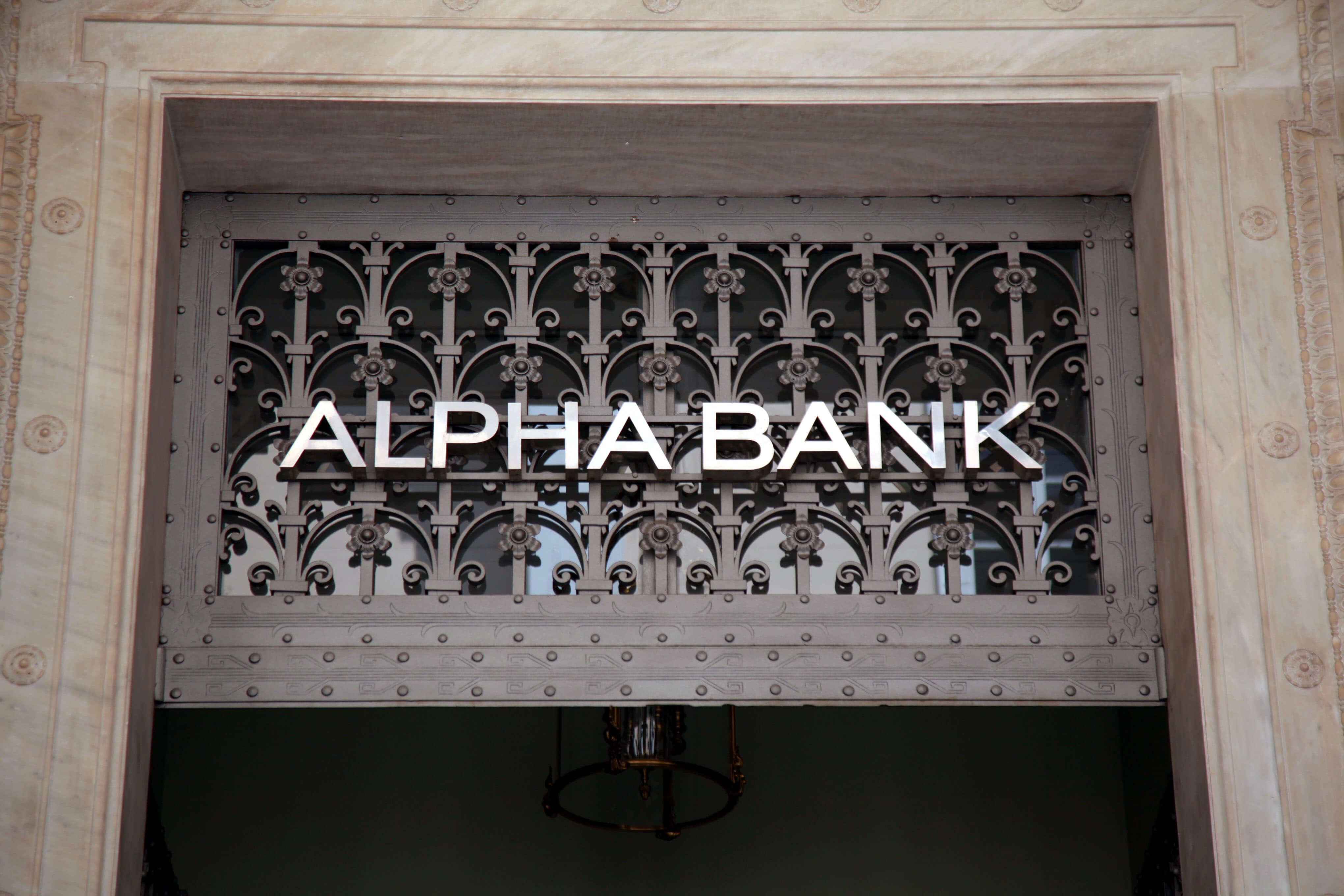 Alpha Αστικά Ακίνητα: Στη «σφαίρα» του κορονοϊού οι τιμές ακινήτων