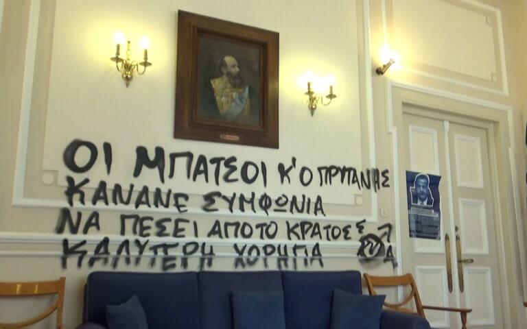 ΑΣΟΕΕ: Καταδίκη του υπ. Παιδείας για την εισβολή στο γραφείο του πρύτανη