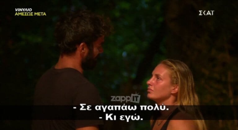 Survivor: Αποχώρησε ο Atakan, ξέσπασε σε κλάματα η Δάλακα! «Σ' αγαπώ πολύ» – «Κι εγώ»