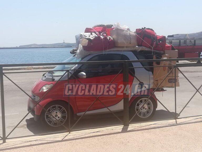 Σύρος: Τους «κούφανε» ο οδηγός του Smart – Πήγε έτσι να μπει στο πλοίο για Πειραιά [pics]
