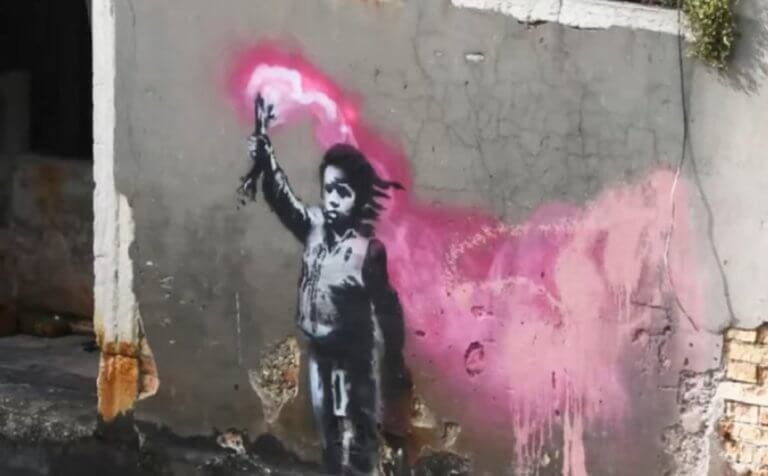 Banksy εσύ; Βρέθηκε γκράφιτι που παραπέμπει στον καλλιτέχνη στη Βενετία – video