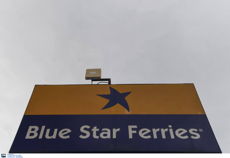 Επιστρέφει Πειραιά το Blue Star Paros