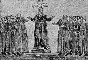 Βογόμιλοι: Η βαλκανική αίρεση