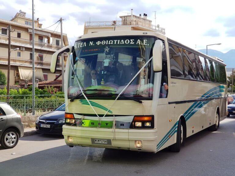Λαμία: Ο γαμπρός πήγε στην εκκλησία με 14 λεωφορεία! video, pics