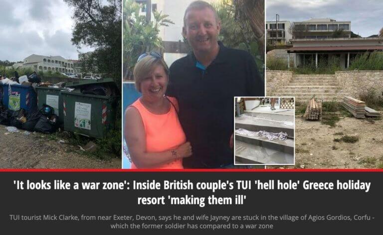 Κέρκυρα: Διακοπές στην κόλαση! Καταγγελίες – φωτιά από Βρετανούς τουρίστες