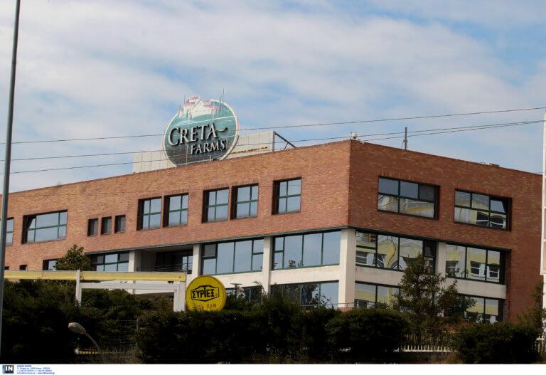Creta Farms: Ενέργειες ώστε να αρθούν οι λόγοι της αναστολής διαπραγμάτευσης των μετοχών