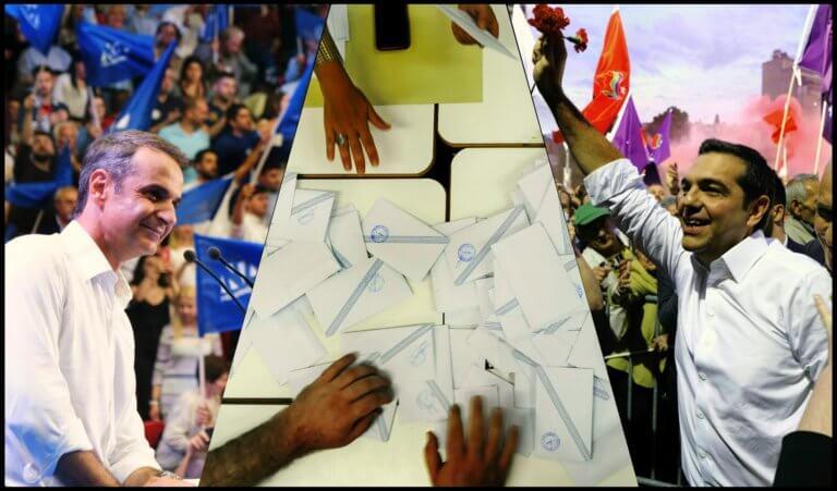 Δημοσκοπήσεις… για όλα τα γούστα και «λαλίστατοι» στις κάλπες Τσίπρας – Μητσοτάκης!