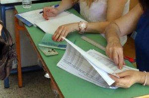 Εκλογές: Κάλεσαν για δικαστικό αντιπρόσωπο τυφλό 85χρονο!