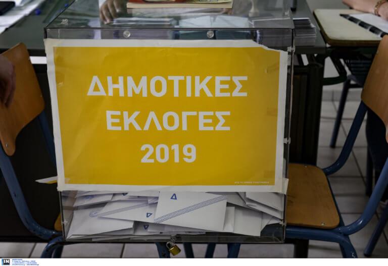 Αποτελέσματα εκλογών: Σε οκτώ δήμους της Δωδεκανήσου εκλογές την Κυριακή