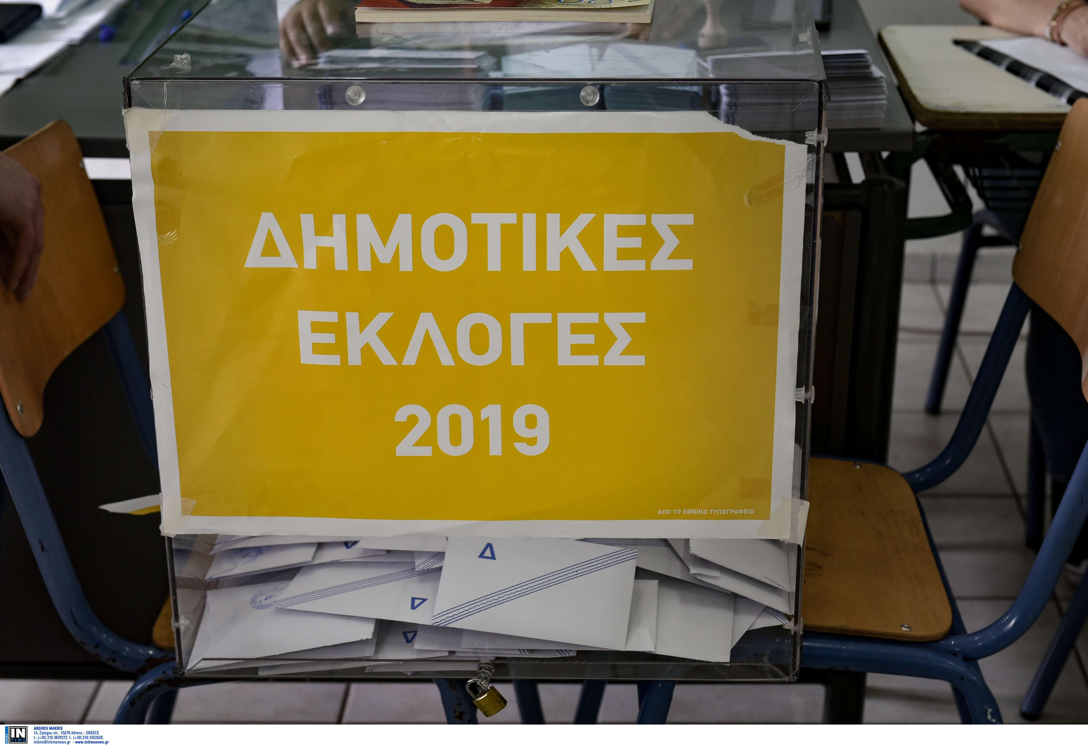 Αποτελέσματα Εκλογών – Σταυροί προτίμησης Δήμος Αγίου Δημητρίου: Ποιοι δημοτικοί σύμβουλοι εκλέγονται