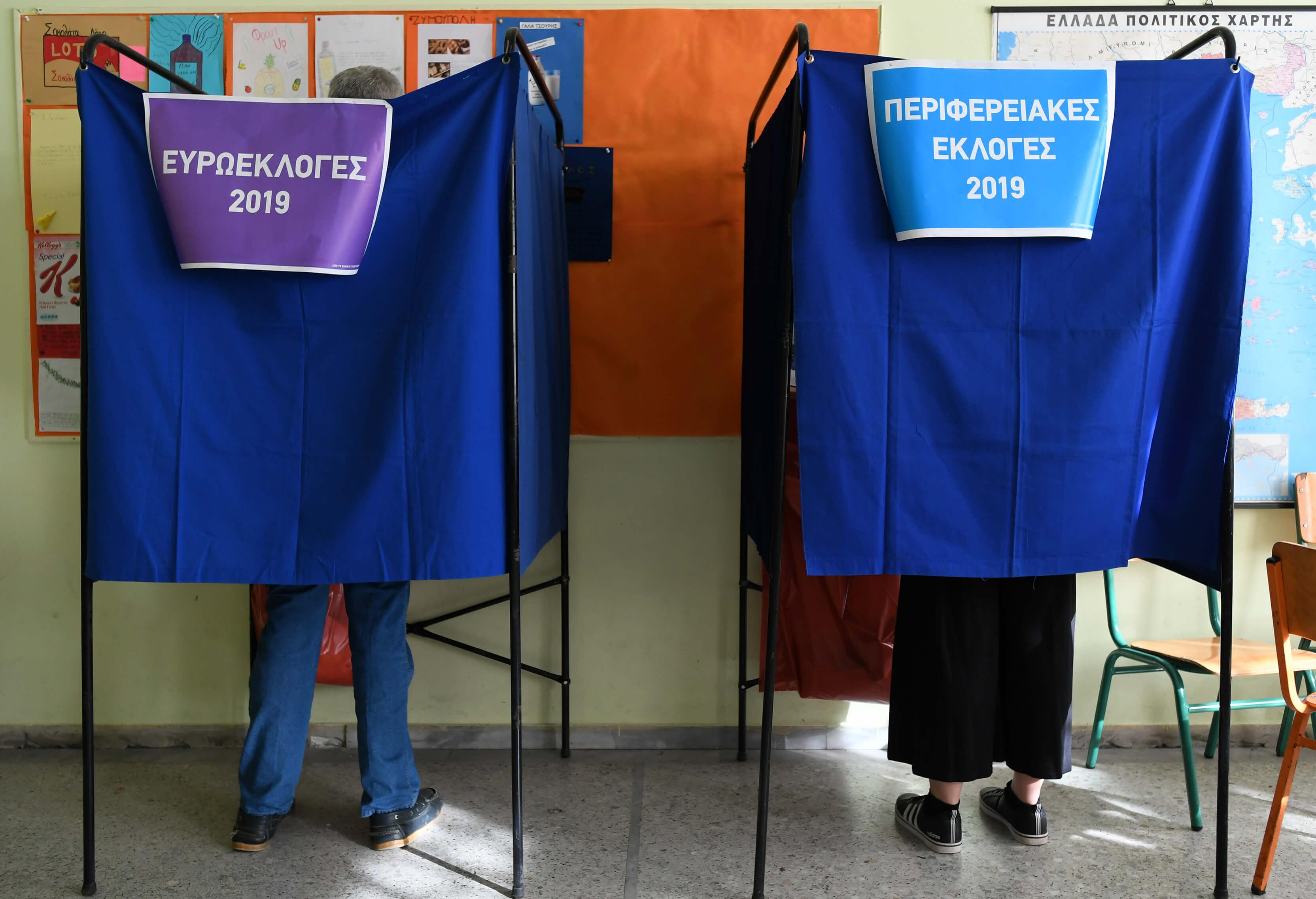 Αποτελέσματα Εκλογών – Σταυροί προτίμησης Δήμος Πετρουπόλεως: Ποιοι δημοτικοί σύμβουλοι εκλέγονται