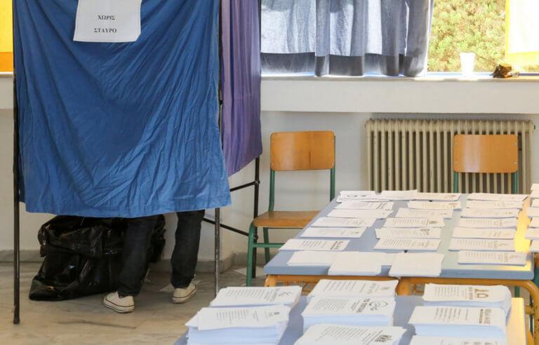 """Ευρωεκλογές 2019: Αυτά είναι τα 49 κόμματα που """"κατεβαίνουν"""""""