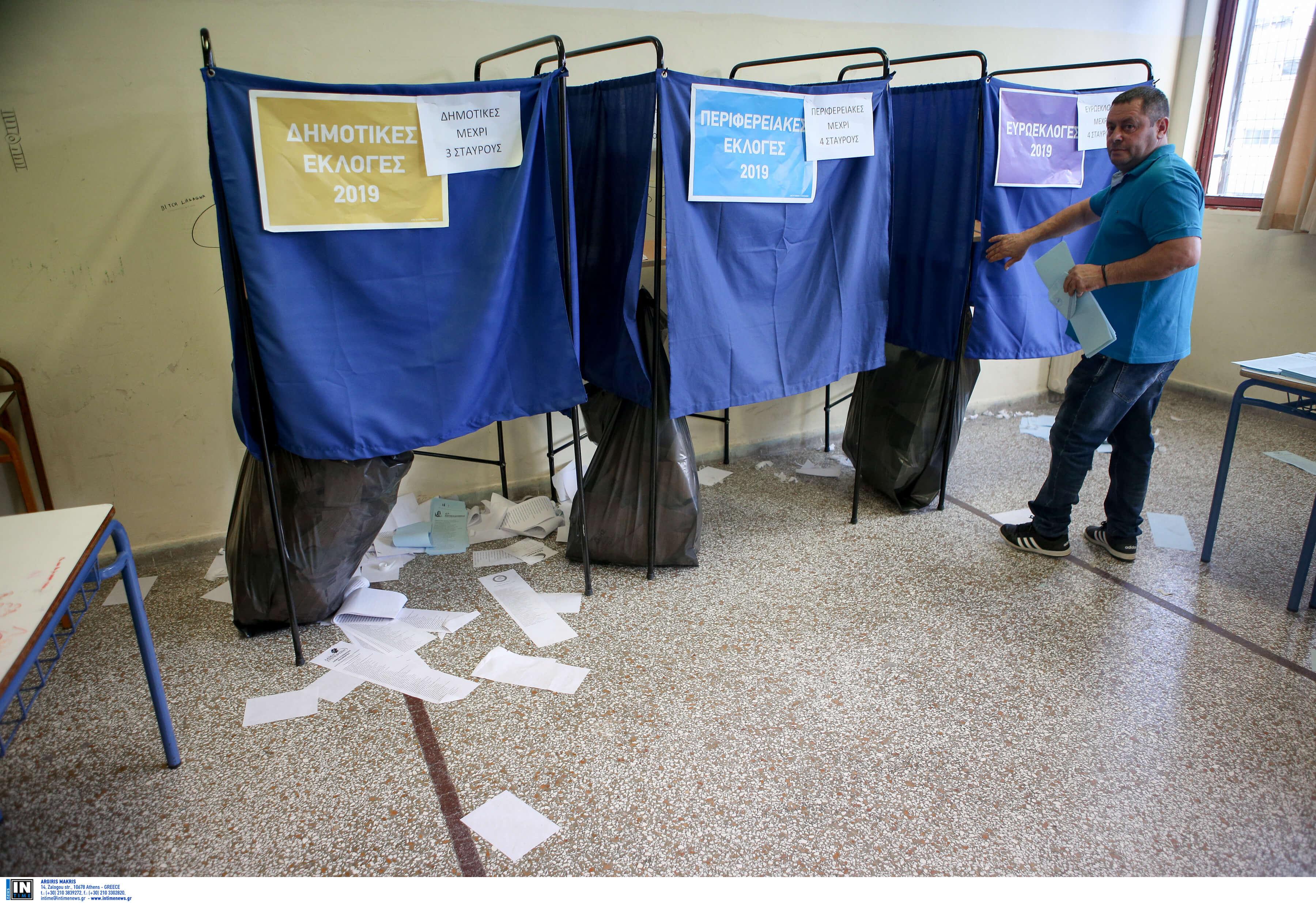 Επαναληπτικές εκλογές 2019: Που ψηφίζω για Δήμο – Περιφέρεια