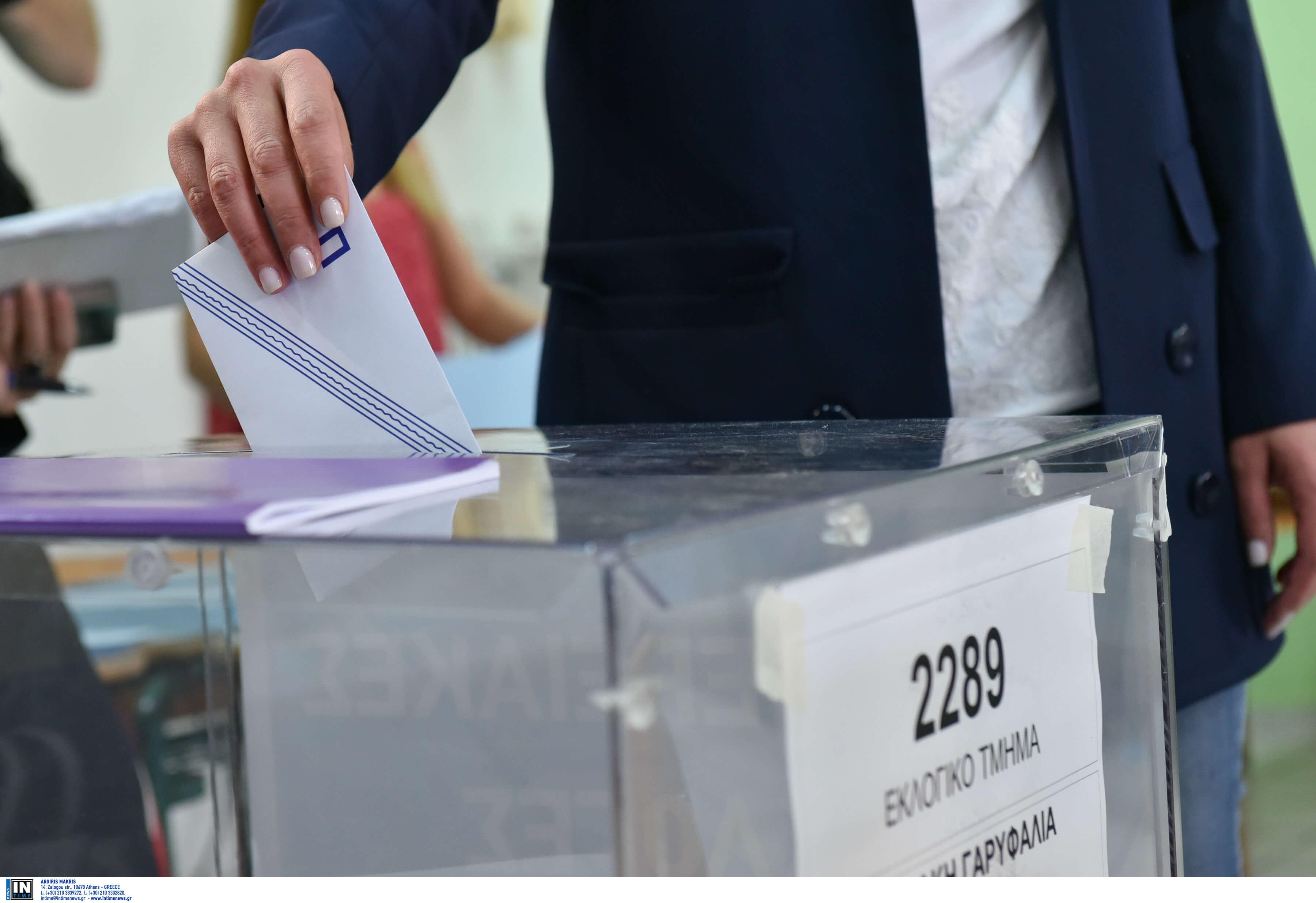 Αποτελέσματα Εκλογών – Σταυροί προτίμησης Δήμος Χαλανδρίου: Ποιοι δημοτικοί σύμβουλοι εκλέγονται