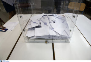 Εκλογές 2019 – Αποτελέσματα εκλογών Περιφέρειας Κεντρικής Μακεδονίας λεπτό προς λεπτό