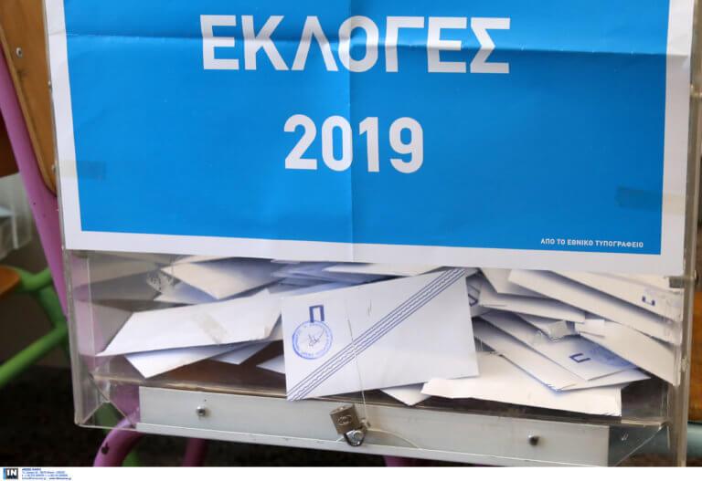 Εκλογές 2019: Πόση άδεια δικαιούμαι – Τι κάνω αν τον όνομά μου δεν είναι στους καταλόγους