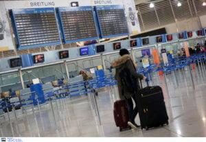 Στην 3η θέση παγκοσμίως η Ελλάδα και το αεροδρόμιο Ελευθέριος Βενιζέλος!