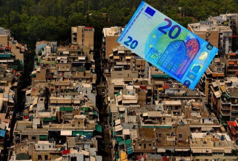 ΕΝΦΙΑ: Μέχρι και… 1.776 ευρώ έκπτωση είδαν κάποιοι!
