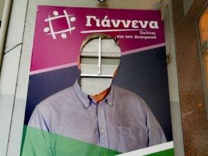 Καταγγελία για επίθεση σε εκλογικό κέντρο στα Ιωάννινα
