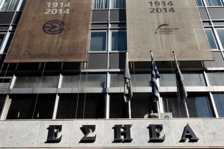 Ανακοίνωση ΕΣΗΕΑ: Αμεση απόσυρση των αντεργατικών ρυθμίσεων του νομοσχεδίου Πέτσα