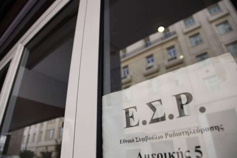Προσφυγή στο ΕΣΡ για όσα προβάλλονται στην υπόθεση Λιγνάδη