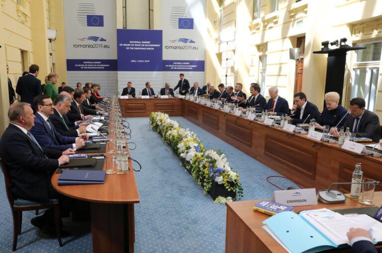 Έκτακτη Σύνοδος Κορυφής της EE στις 28 Μαΐου