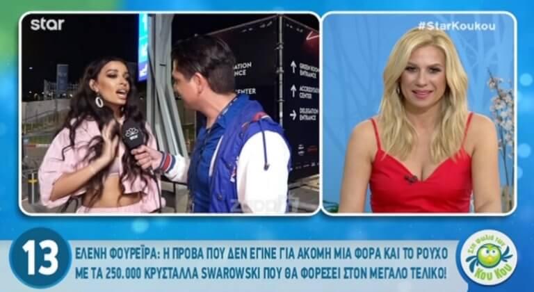 Eurovision 2019: Θρίλερ με την πρόβα της Ελένης Φουρέιρα