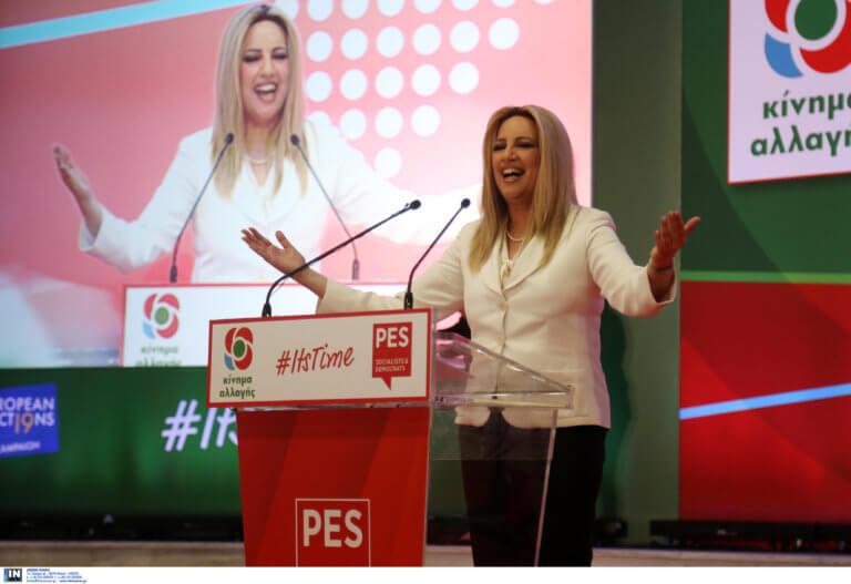 Γεννηματά από Θεσσαλονίκη: Δεν χαρίζουμε ούτε μία ψήφο στον Τσίπρα και στον Μητσοτάκη!