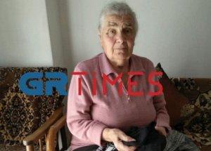 Νέα υπόθεση γιαγιάς με τερλίκια! Έβαλαν 10.000 ευρώ πρόστιμο σε 82χρονη