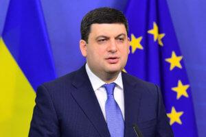 Ουκρανία: Παραιτήθηκε ο πρωθυπουργός της χώρας λόγω Ζελένσκι