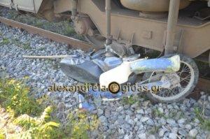 Ημαθία: Τρένο σκότωσε οδηγό μηχανής – Ανατριχιαστικές εικόνες στη διάβαση του θανάτου [pics, video]
