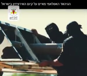 Eurovision 2019: Βίντεο – τρόμος της Ισλαμικής Τζιχάντ κατά της διοργάνωσης!