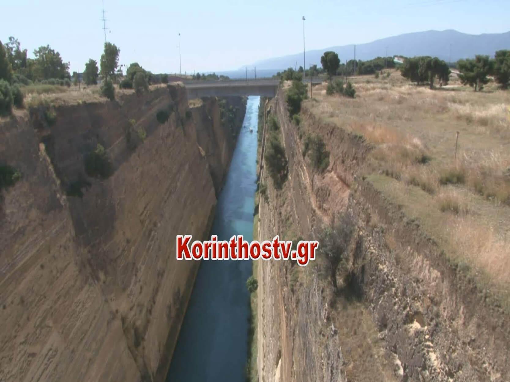 Ισθμός: Κοντά στα 50 η γυναίκα που έπεσε από την γέφυρα – Προανάκριση από το Λιμενικό