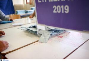Αποτελέσματα ευρωεκλογών – Ποιοι εκλέγονται – Οι πρώτοι σε σταυρούς